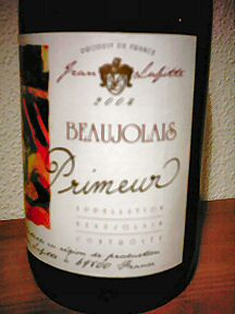 Close up of BeaujolaisPrimeur bottle - the Grand Prize of this competition.